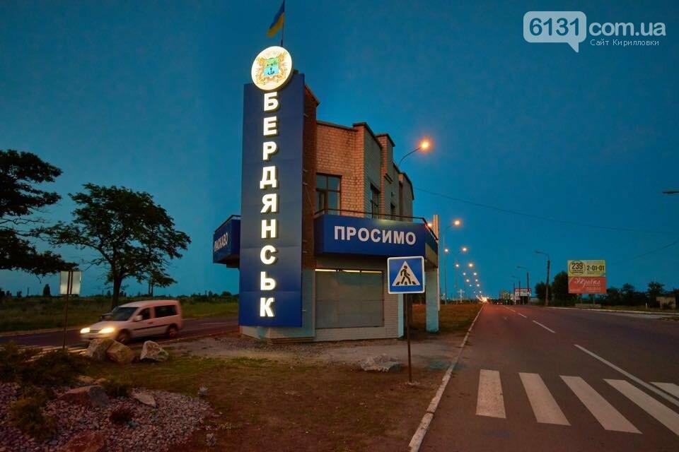 Въездная стела от компании Pavlov.ua