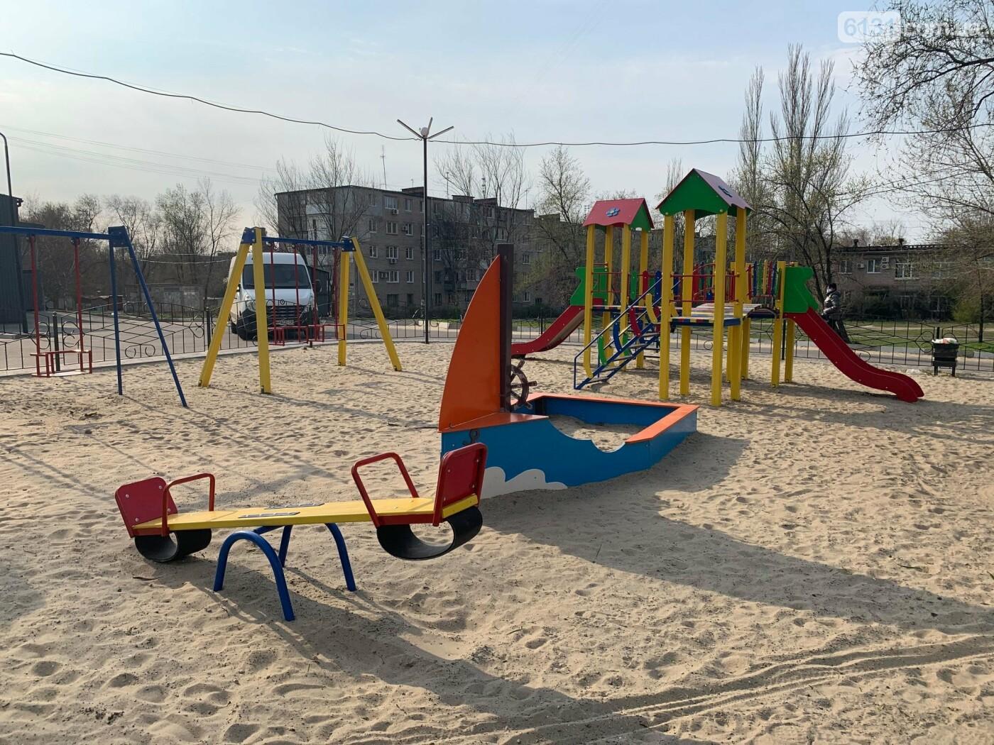 Детская площадка от Pavlov.ua
