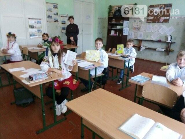 У Кирилівській громаді в Атманайській школі пройшов конкурс знавців  української мови імені Петра Яцика, фото-1