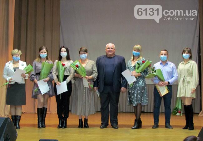 Представники органів самоврядування Кирилівки приймали вітання, фото-1