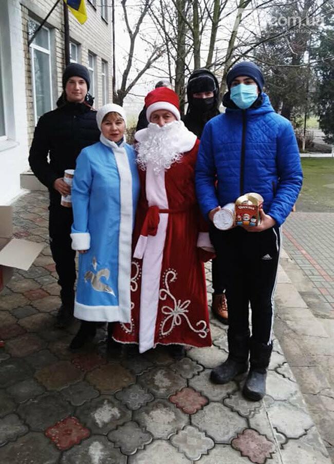 Дітей Кирилвіськоїї громади привітали з Новим роком, фото-1