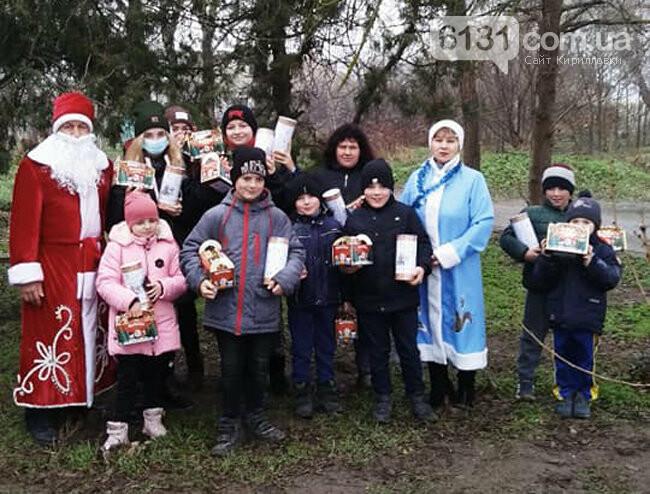 Дітей Кирилвіськоїї громади привітали з Новим роком, фото-2