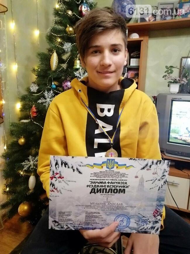 Кирилян за їх творчість відзначено на Міжнародному фестивалі-конкурсі різдвяних візерунків, фото-2