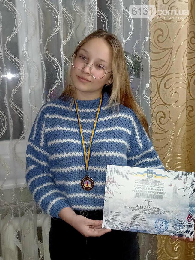 Кирилян за їх творчість відзначено на Міжнародному фестивалі-конкурсі різдвяних візерунків, фото-4