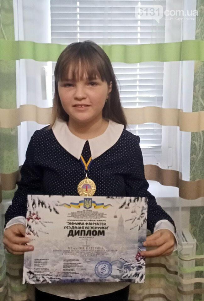 Кирилян за їх творчість відзначено на Міжнародному фестивалі-конкурсі різдвяних візерунків, фото-5