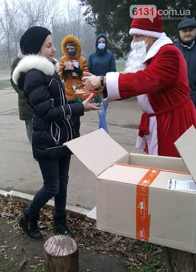 Дітей Кирилвіськоїї громади привітали з Новим роком, фото-3