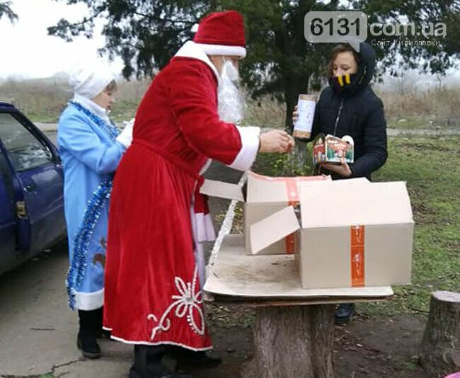 Дітей Кирилвіськоїї громади привітали з Новим роком, фото-5