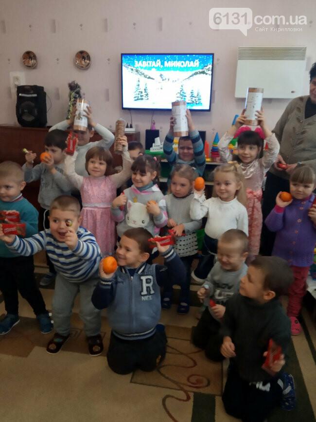 Для діточок Кирилівської ОТГ були влаштовані справжні новорічні та Різдвяні свята, фото-1