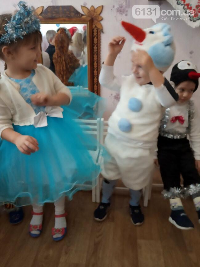 Для діточок Кирилівської ОТГ були влаштовані справжні новорічні та Різдвяні свята, фото-4