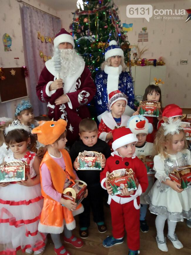 Для діточок Кирилівської ОТГ були влаштовані справжні новорічні та Різдвяні свята, фото-2