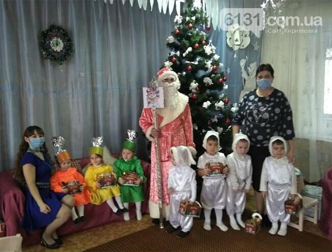 Для діточок Кирилівської ОТГ були влаштовані справжні новорічні та Різдвяні свята, фото-3