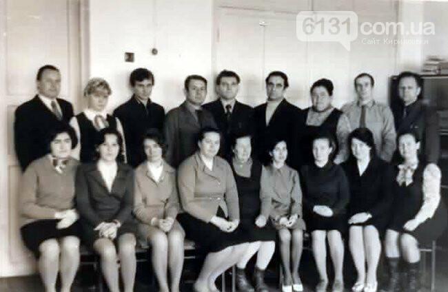Атманайська школа відзначила 50-річчя переїзду в нове приміщення, фото-1
