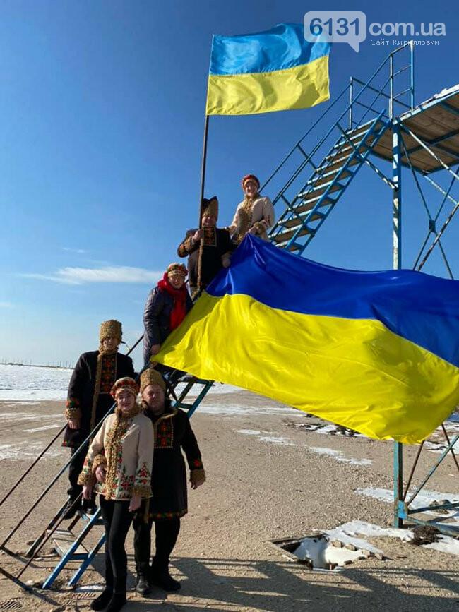 У Кирилівці відзначили День Соборності України флешмобом, фото-2