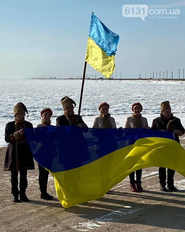 У Кирилівці відзначили День Соборності України флешмобом, фото-1