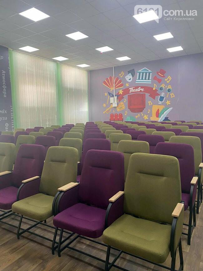 В Охрімівській школі Кирилівської ОТГ завершили реконструкцію актової зали, фото-1