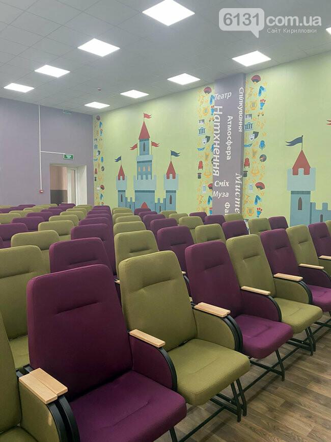 В Охрімівській школі Кирилівської ОТГ завершили реконструкцію актової зали, фото-2
