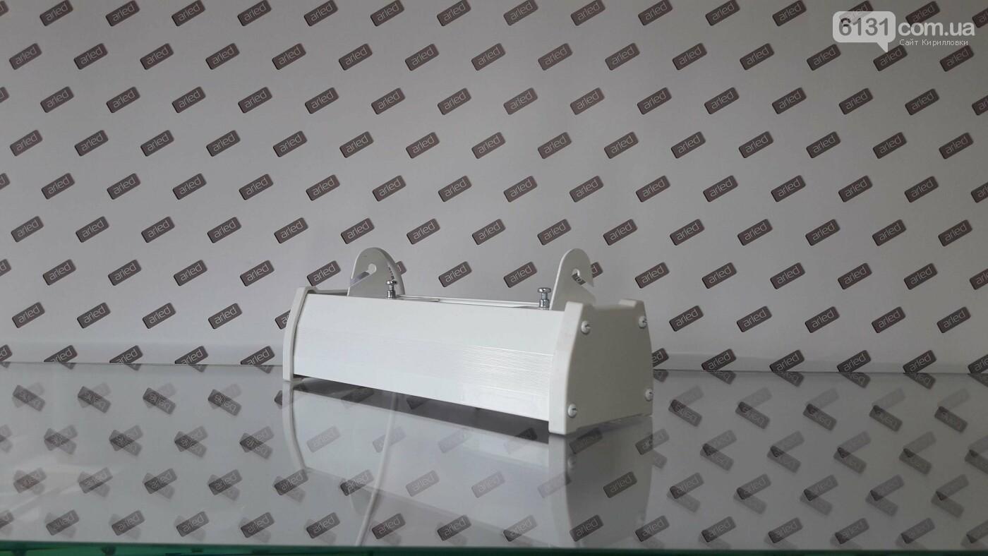 Выгодное предложение для предприятий от компании АРЛЕД, фото-1
